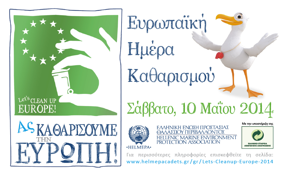 Let's Cleanup Europe 2014